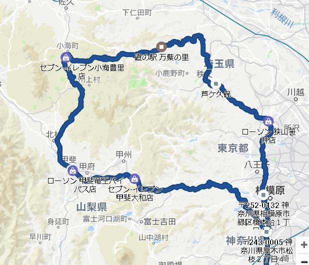 ぶどう峠~甲州街道~相模湖 ツーリング25