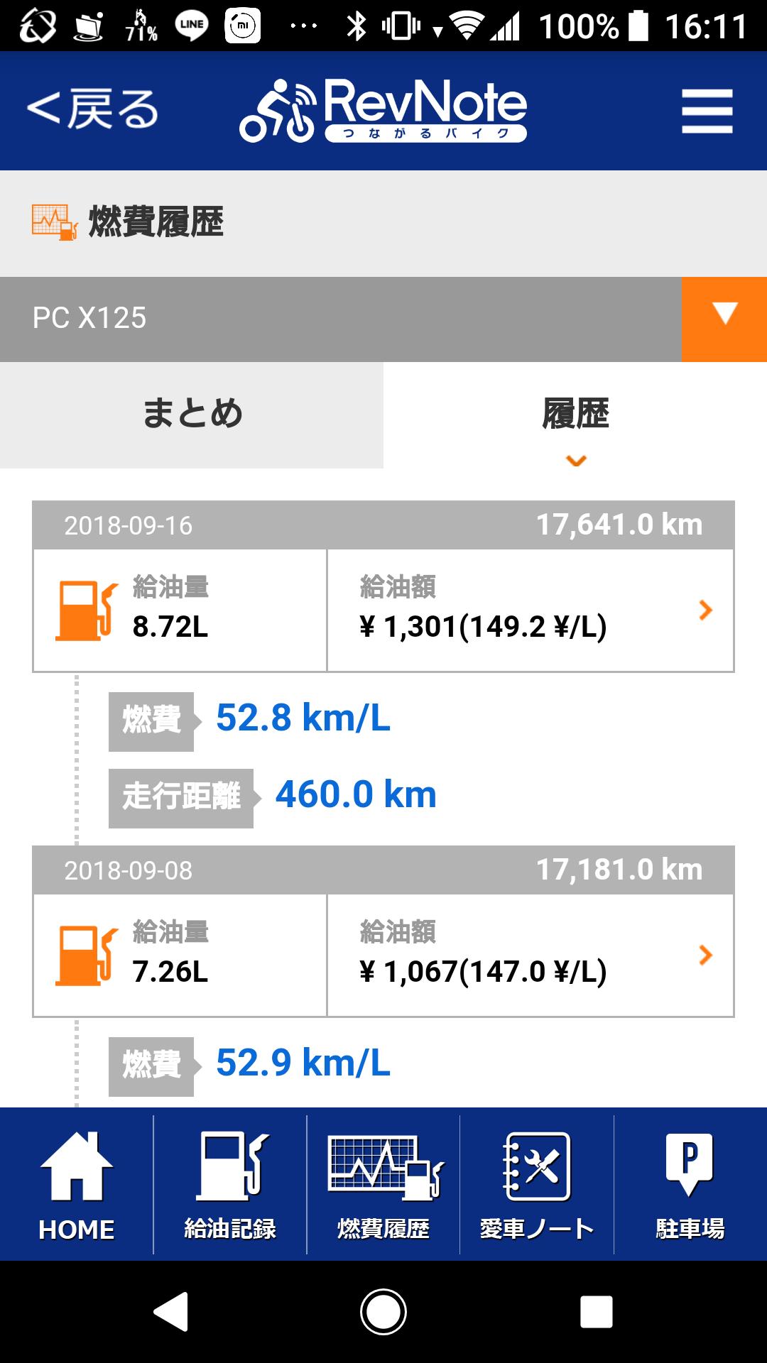Screenshot_20180916-161104.png