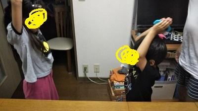 s_DSC_1232.jpg