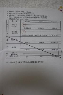 s_IMG_2232.jpg