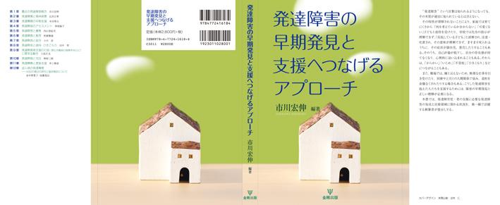 180601-5
