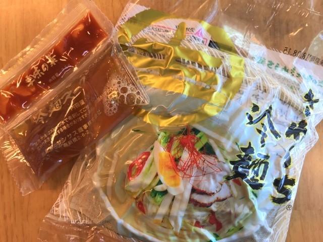 冷麺2018 (1)