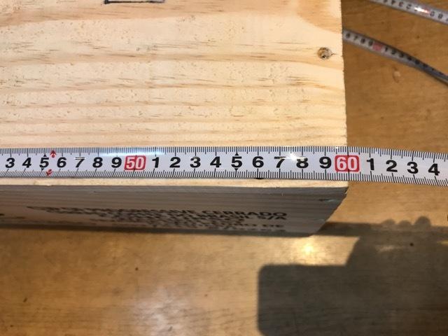 木箱 (1)