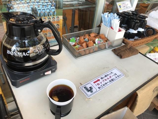 ホットコーヒー無料2018夏 (1)