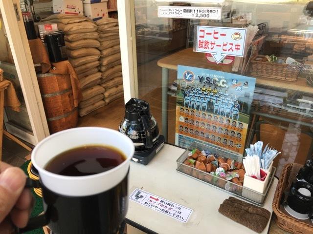 ホットコーヒー無料2018夏 (5)