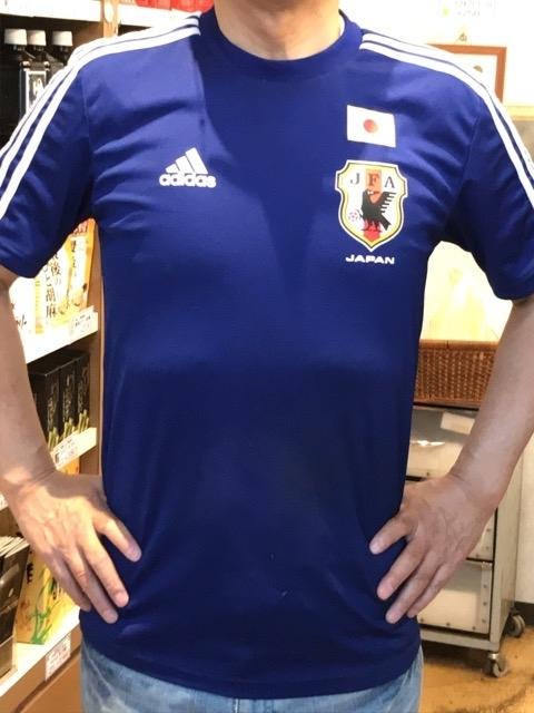 サッカーレプリカジャージ (3)