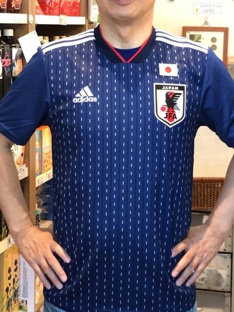 サッカーレプリカジャージアディダス (1)