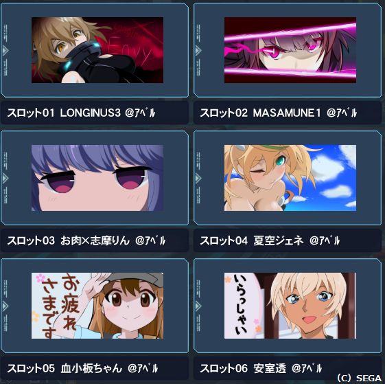 pso20180724_211911_000.png