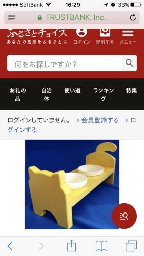 fc2blog_201806121632464ce.jpg