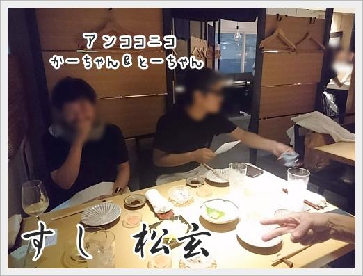 fc2_2018-07-28_02.jpg