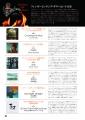 No33_music.jpg