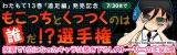 bookwalker_banner.jpg