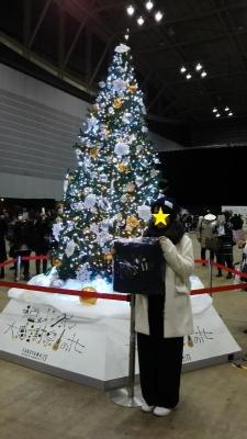 福山冬の大感謝祭其の17