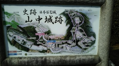 山中城跡 キャバマル