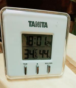 722気温
