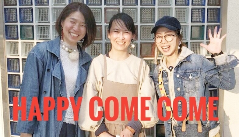 happycomecome members