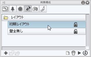 33_2018-08-06_163805.jpg