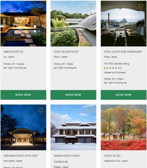 ワールドオブハイアットはスモールラグジュアリーホテルズオブザワールドと提携