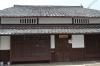 柳町会議所