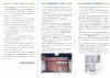 旧和田家web2