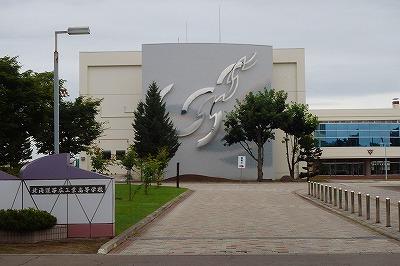 帯広工業校1708 (8)