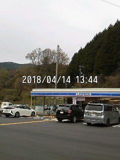 180414_1344~001