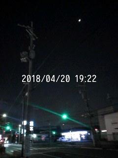 180420_1922~001