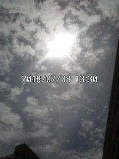 180708_1330~001