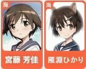 miyafuji_20180626205356106.jpg