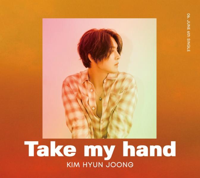 Take my hand 1