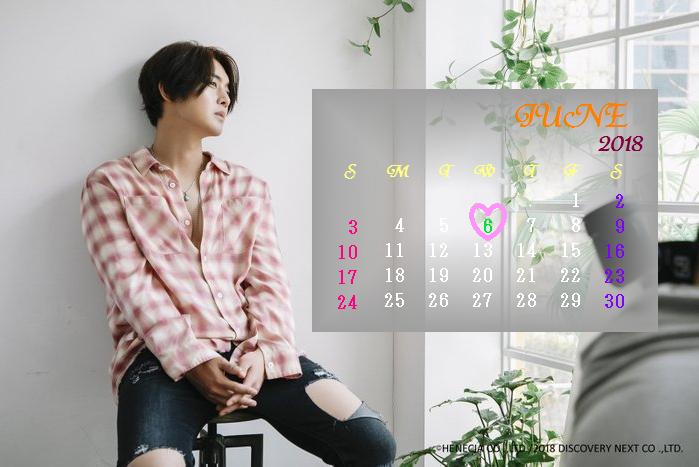 2018 6月のカレンダー