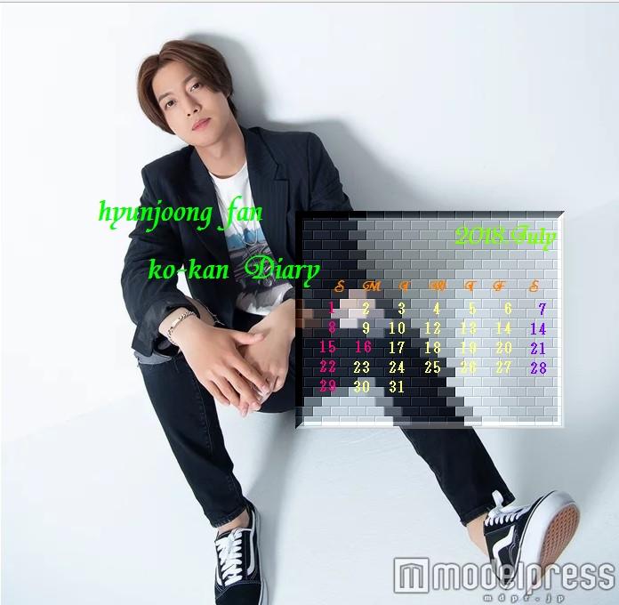 201807カレンダー