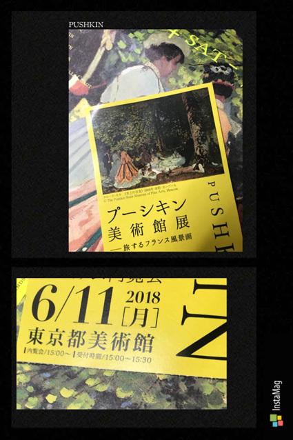 2018_06_07.jpg