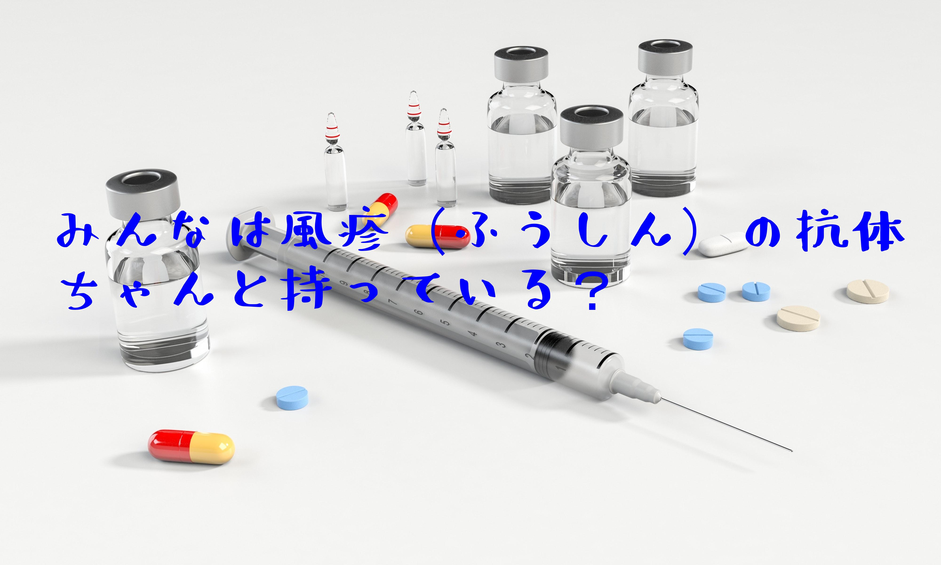 addiction-aid-bottle-356054_20180616180604d30.jpg