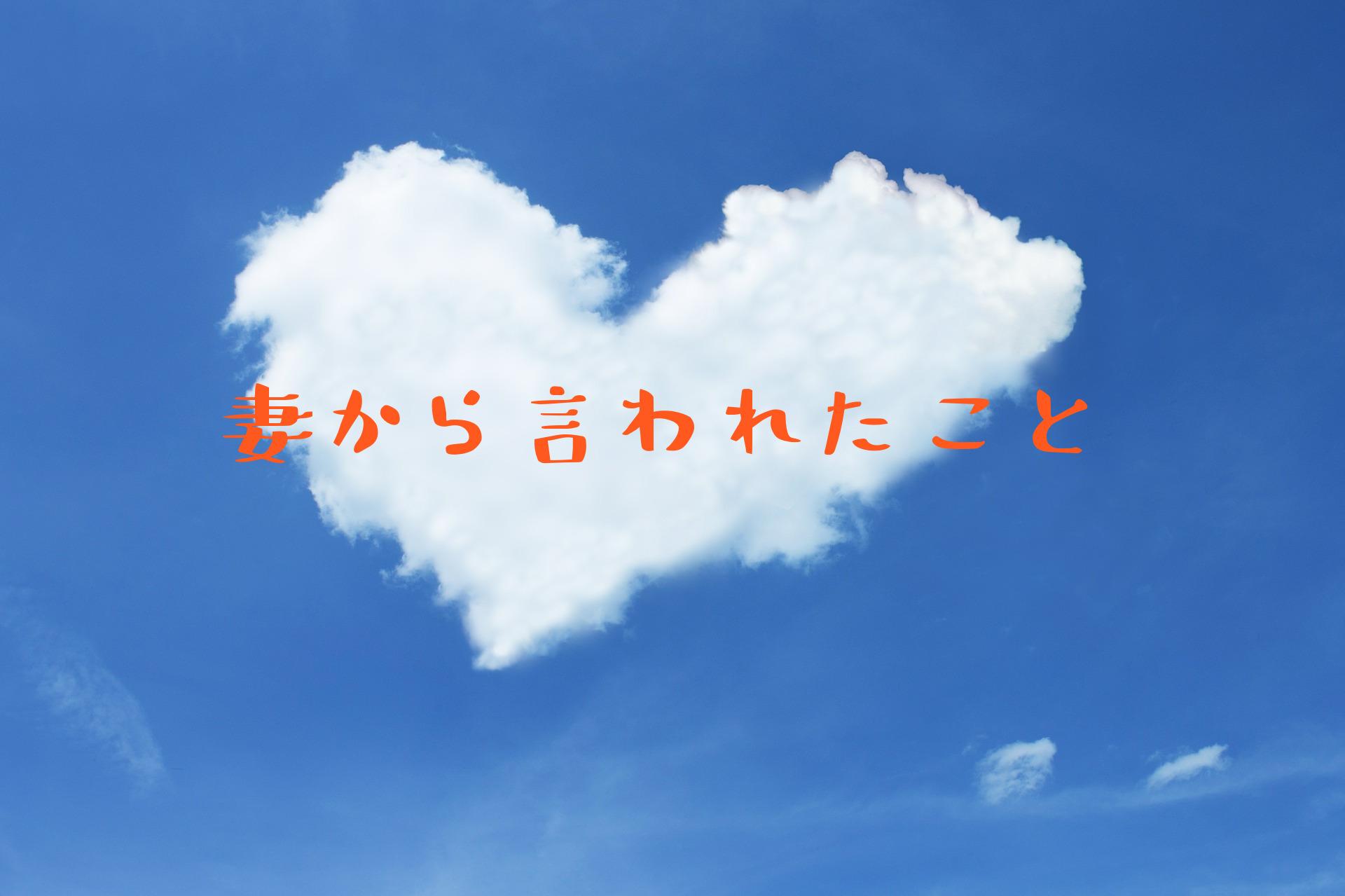 cloud-600224_19201.jpg