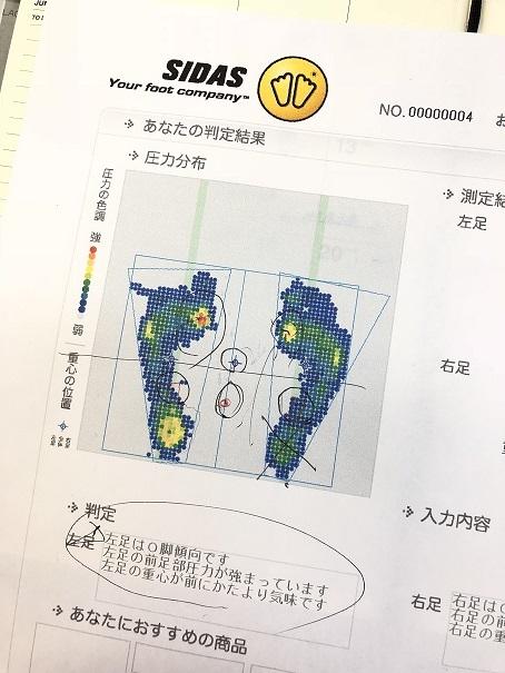 IMG_5826-1.jpg