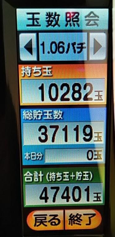 DSC_7913.jpg
