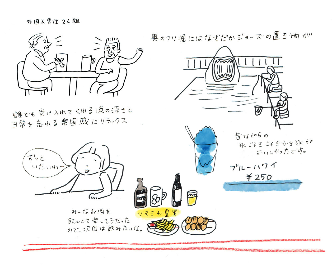 武蔵野園02