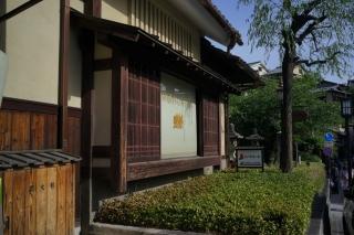 180525nittaiji(8).jpg