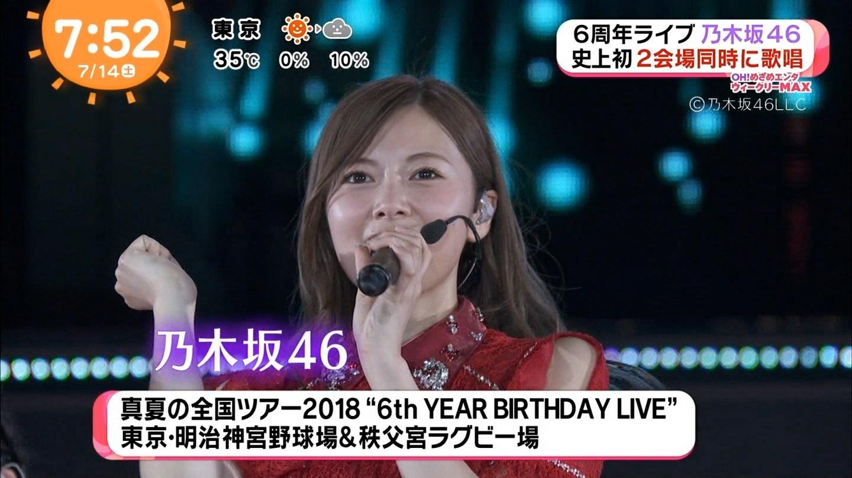 めざましどようび 乃木坂46 6th YEAR BIRTHDAY LIVE