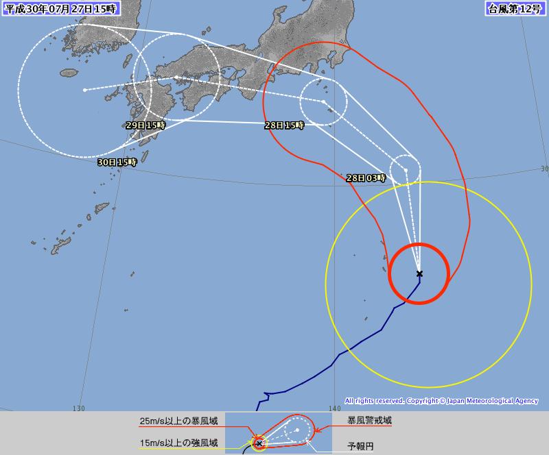 """台風12号"""""""