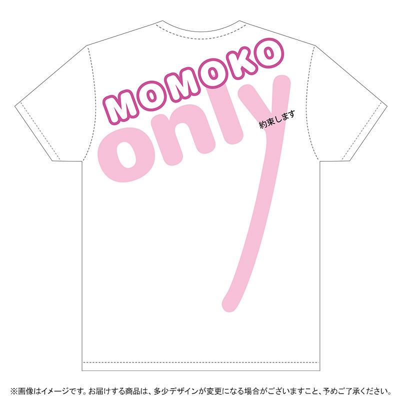 大園桃子2018生誕Tシャツ