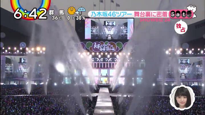 【乃木坂46全ツ2018大阪】放水ほんと凄かった