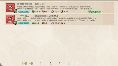 20180625艦これウィークリークリア4