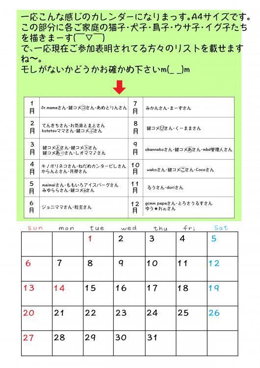 テンプレ紹介_convert_20181025141815