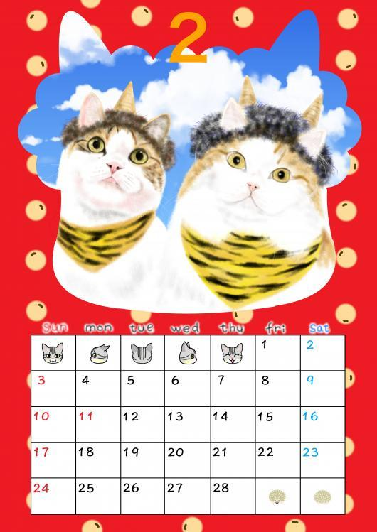 カレンダー2月こむほた_convert_20181108115127