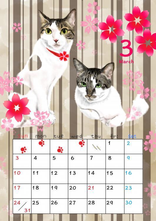 カレンダー3月とらみつ_convert_20181112162236