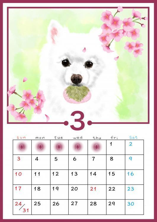 カレンダー3月レオ_convert_20181118221216