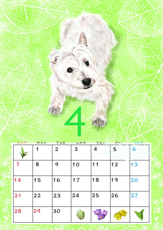 カレンダーテンプレ4月あーさん縮小