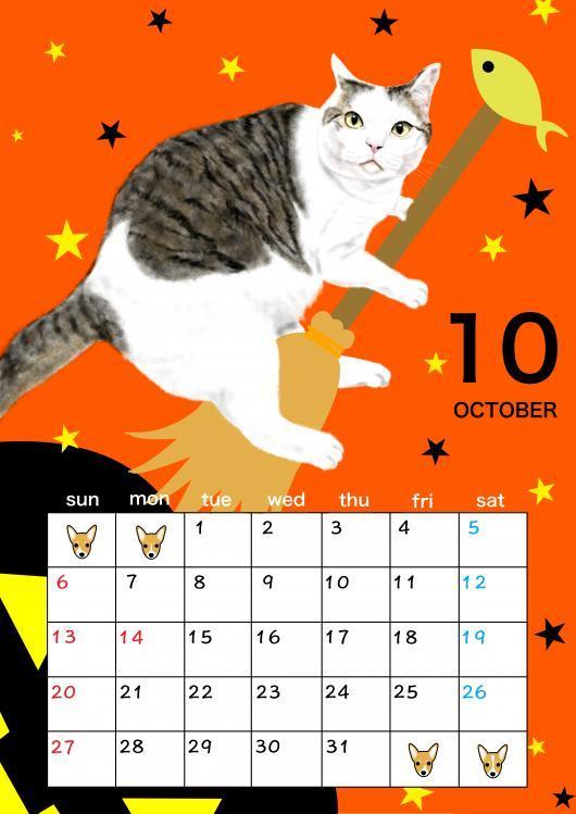 カレンダーテンプレ10月ネオ_convert_20190206195217